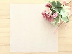花嫁の手紙 持ち物