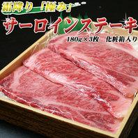 お肉 食品