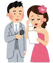 結婚式 ご夫婦