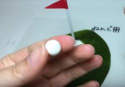 ゴルフボール 樹脂粘土