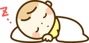 すやすや眠る赤ちゃん イラスト