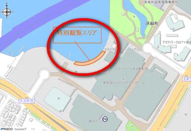 岸和田みなとまつり 花火 特別観覧席 マップ