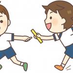 【体育祭の種目】中学・高校の定番!珍しい・盛り上がる種目は?