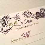 【結婚式・披露宴】招待状返信の書き方マナー!連名やアレルギーは?