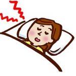 いびき対策グッズおすすめランキング!枕、マスク、スプレーで防止。