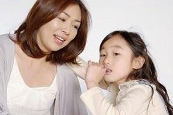爪を噛む 子供