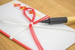 筆ペン のし袋