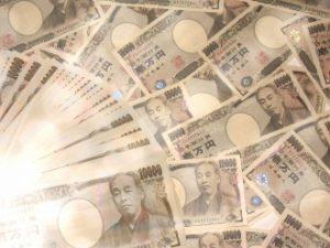 お札 1万円札