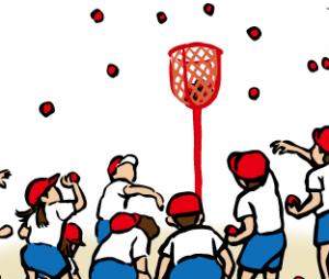体育祭 玉入れ イラスト