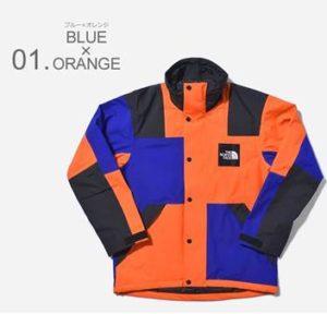 登山 アウター ブルー×オレンジ