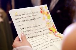 両親に感謝 花嫁 新婦 の手紙書き方例文 義両親への言葉は