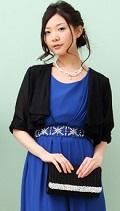 ブルー ドレス 黒のボレロ