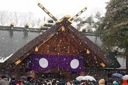 北海道神宮 安産祈願