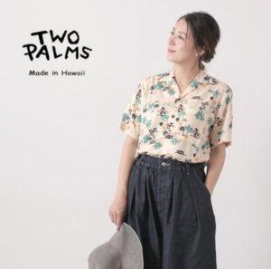 Two Palms アロハシャツ 女性
