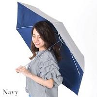 木製のグリップ 折りたたみ日傘