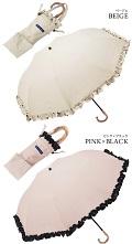 ガーリー フリルデザイン 折りたたみ日傘