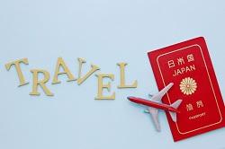 海外 旅行