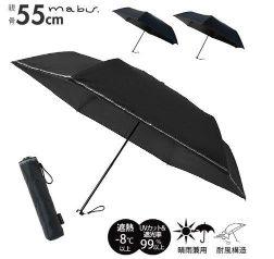 日傘 mabu