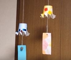 紙コップ 作り方