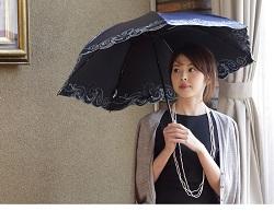 シノワズリーモダン 刺繍入り 折りたたみ日傘