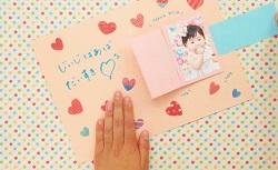 手作り パラパラ写真カード