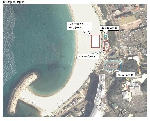 白浜花火大会 会場 マップ