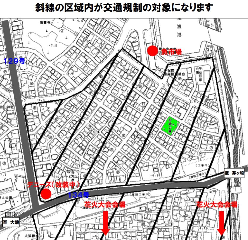 湘南ひらつか花火大会 交通規制 地図
