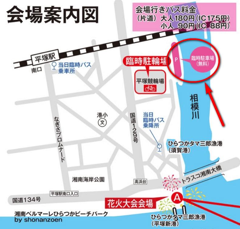 湘南ひらつか花火大会 駐車場 会場 地図