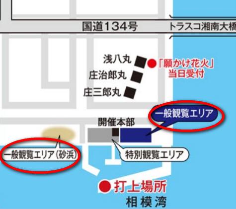 湘南ひらつか花火大会 観覧エリア マップ