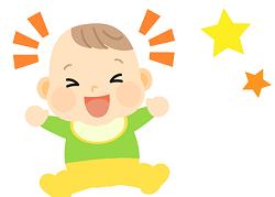 赤ちゃん 男の子