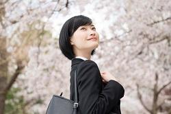 新入社員 桜 女性