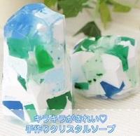 キラキラ 石鹸