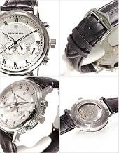 ブルッキアーナ 腕時計専門ブランド