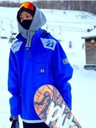 メンズ スノーボードウェア ブルー
