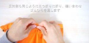 かぼちゃ 布 ゴムを通す