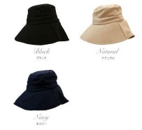 熱中症対策 帽子