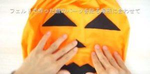 かぼちゃ 布 黒フェルト 顔