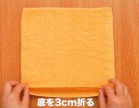 オレンジ フェイスタオル かぼちゃ 作成