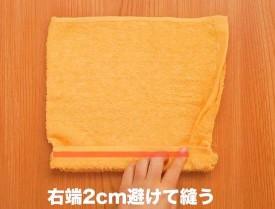 オレンジ フェイスタオル かぼちゃ 作成中