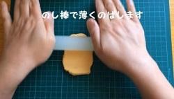紙の粘土 薄く伸ばす