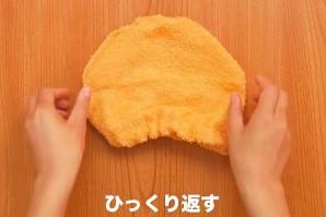 オレンジ フェイスタオル ハロウィン かぼちゃ 作成中