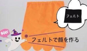 オレンジ 巾着袋