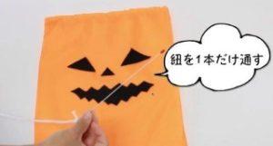 オレンジ 巾着袋 顔 紐