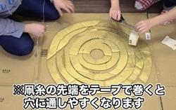 糸 テープ