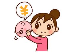 ブタさんの貯金箱を振る女の子 イラスト