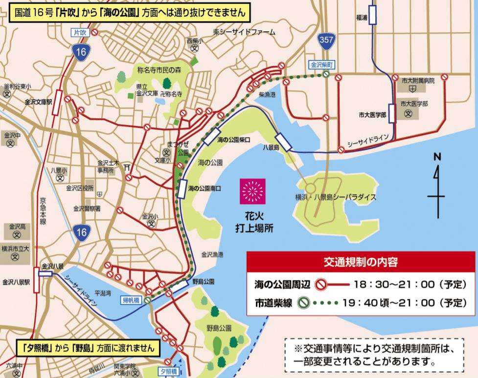 金沢まつり花火大会 交通規制 地図