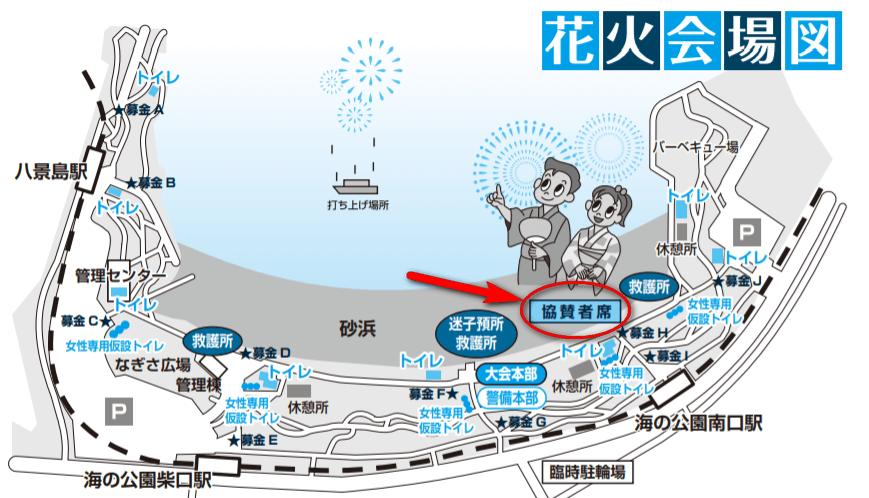 金沢まつり花火大会 会場 地図 観覧席