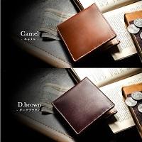 レザー 二つ折り財布