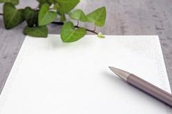 手紙 書き方