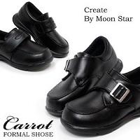 ベルトデザイン 革靴